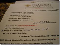 DeLoach tasting room